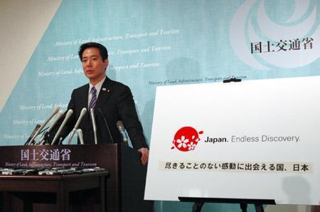 日本推出全新旅游宣传标识