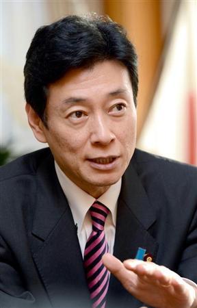 西村 大臣