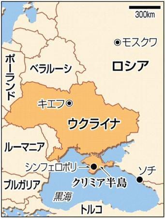 ウクライナ情勢】通貨急落、迫る...