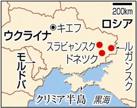 ウクライナ情勢】勢い増す親露派...