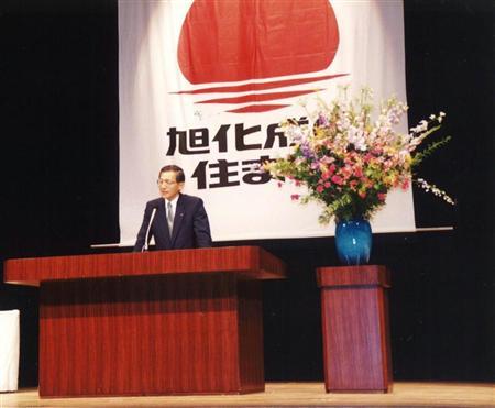 未来への伝言】山本一元・旭化成...