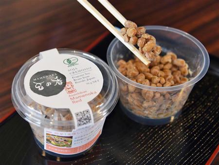 【食品】粘り少ない納豆で海外開拓 茨城県など独自ブランド 2015/04/22