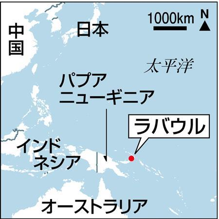 ラバウル空襲 - Bombing of Rabaul (November 1943)Forgot Password