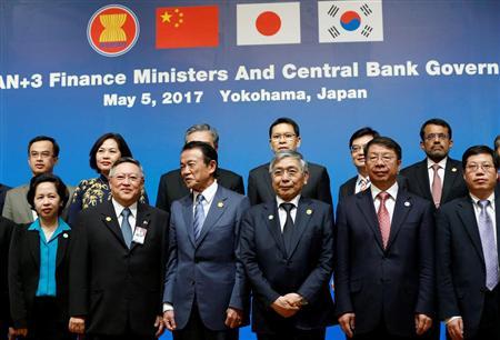 日中韓とASEANの財務相・中央銀行総裁会議で、... 日中韓とASEANの財務相・中央銀行総裁