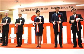 東京都職業能力開発協会 トップページ