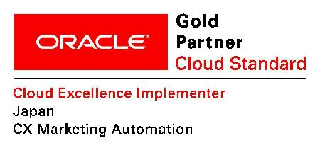 Cloud Excellence Implementer認定ロゴ