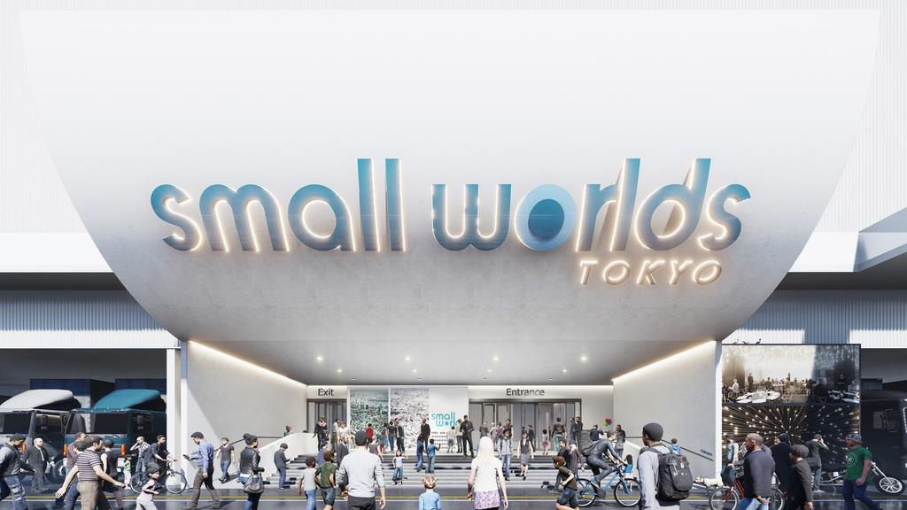 SMALL WORLDS TOKYOのイメージ((C)SMALL WORLDS.Inc)
