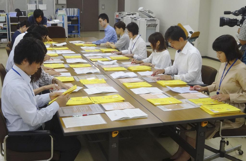 最後のセンター試験、出願開始 再来年から共通テストに - SankeiBiz ...