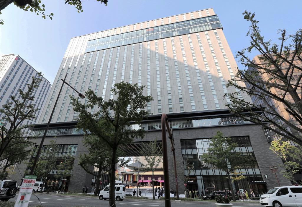 ホテル 東急 大阪 エクセル
