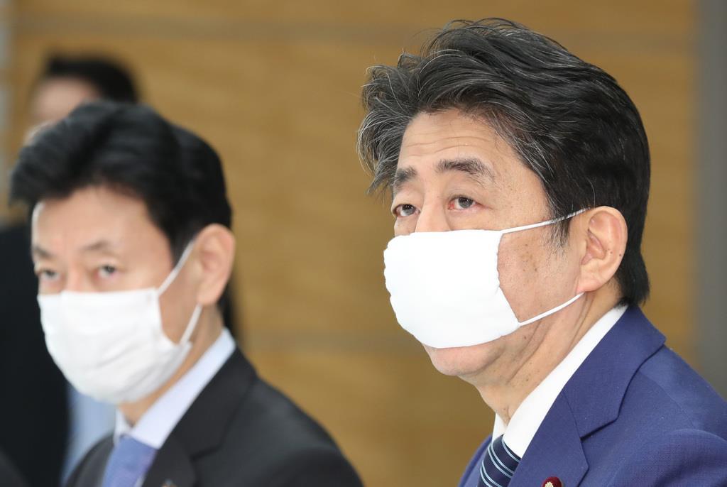 かま や ち 日本 医師 会