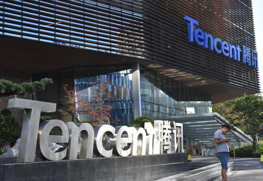テンセント、日本でクラウド事業を強化 企業の中国進出も支援