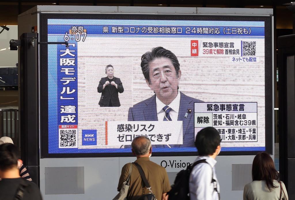 新型 コロナ 死者 日本