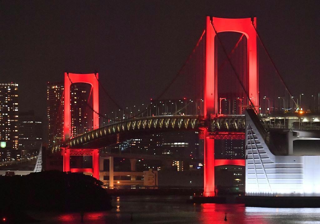 意味 東京 アラート の