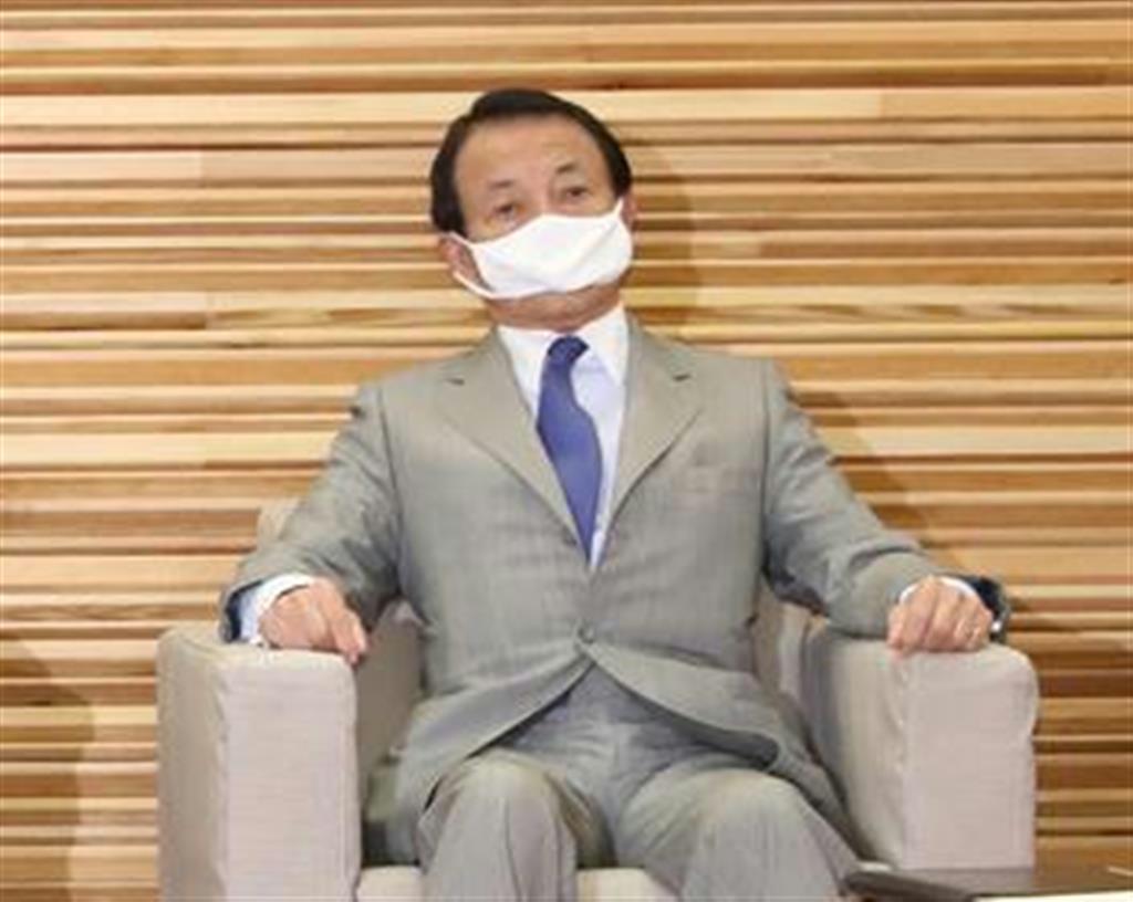 麻生太郎マスク
