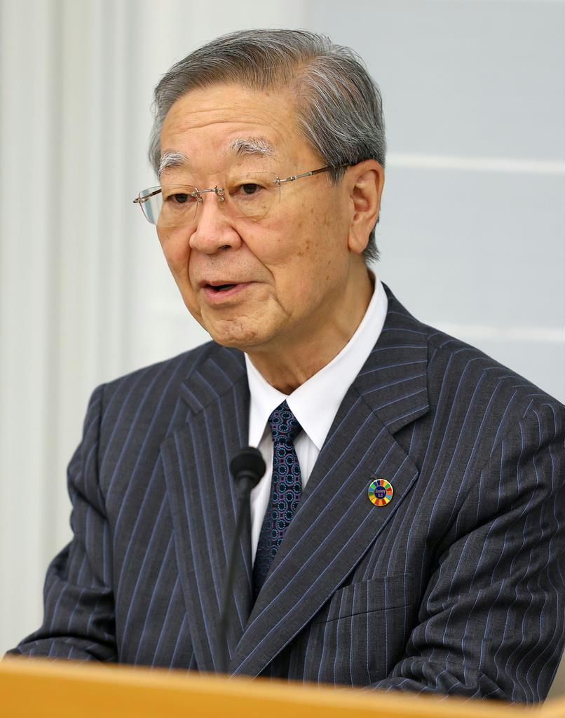 会長 経団連
