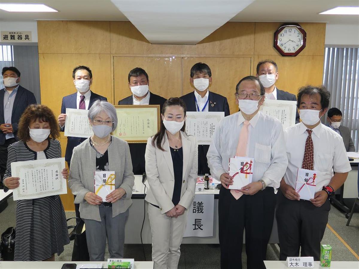 業界団体だより】都遊協、3団体に対し寄付金贈呈 - SankeiBiz ...