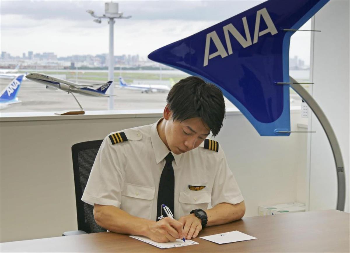 全日空パイロットらが九州豪雨支援金をネット募集 被災支援の恩忘れず ...