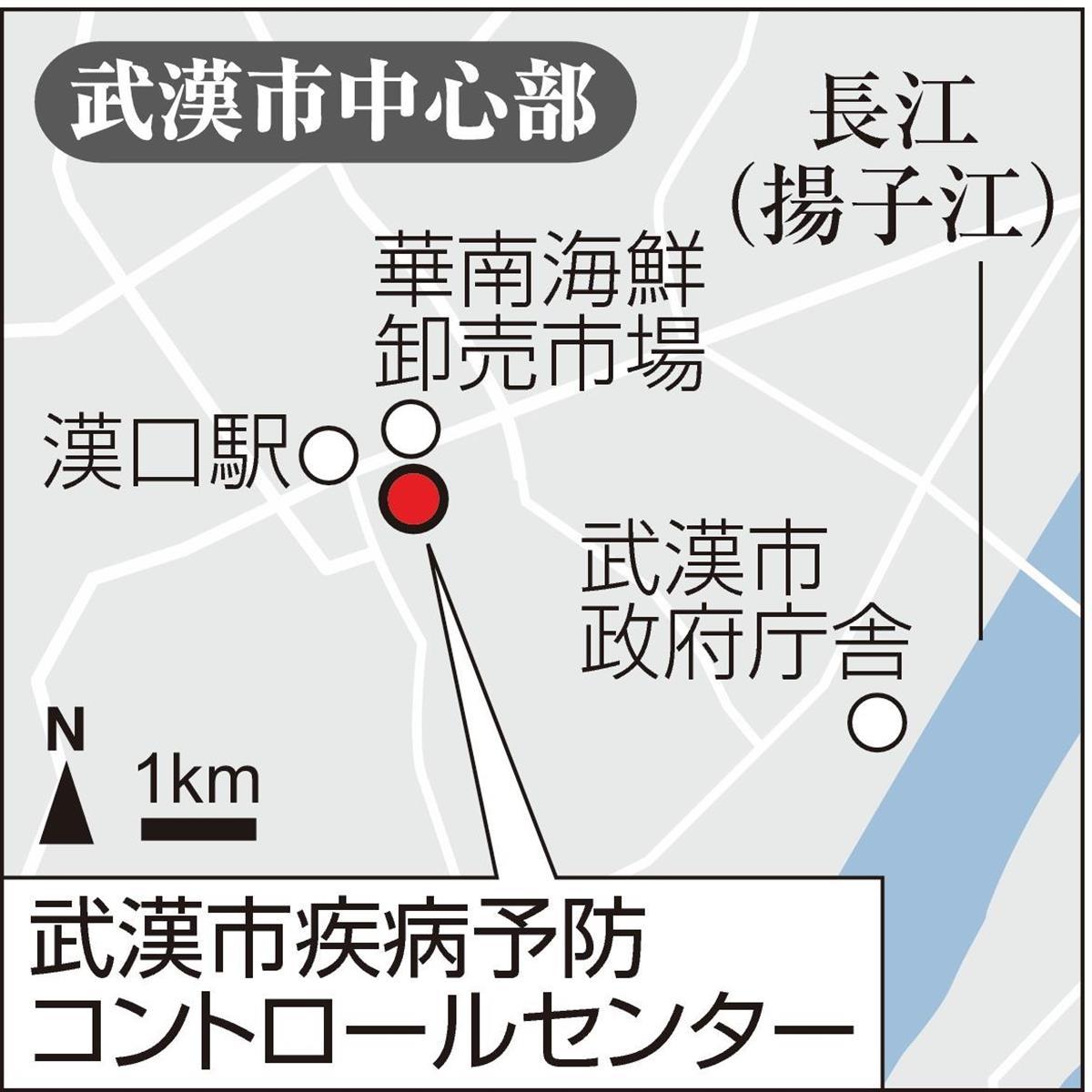 呉 市 コロナ ツイッター