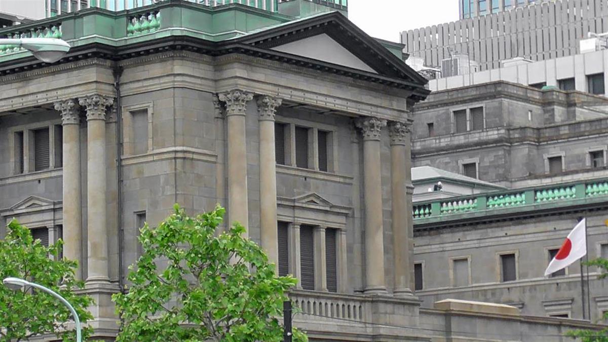 日銀、ETF購入見直しか 緩和長期化見据え金融政策点検 - SankeiBiz ...