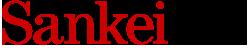 SankeiBizのロゴ画像